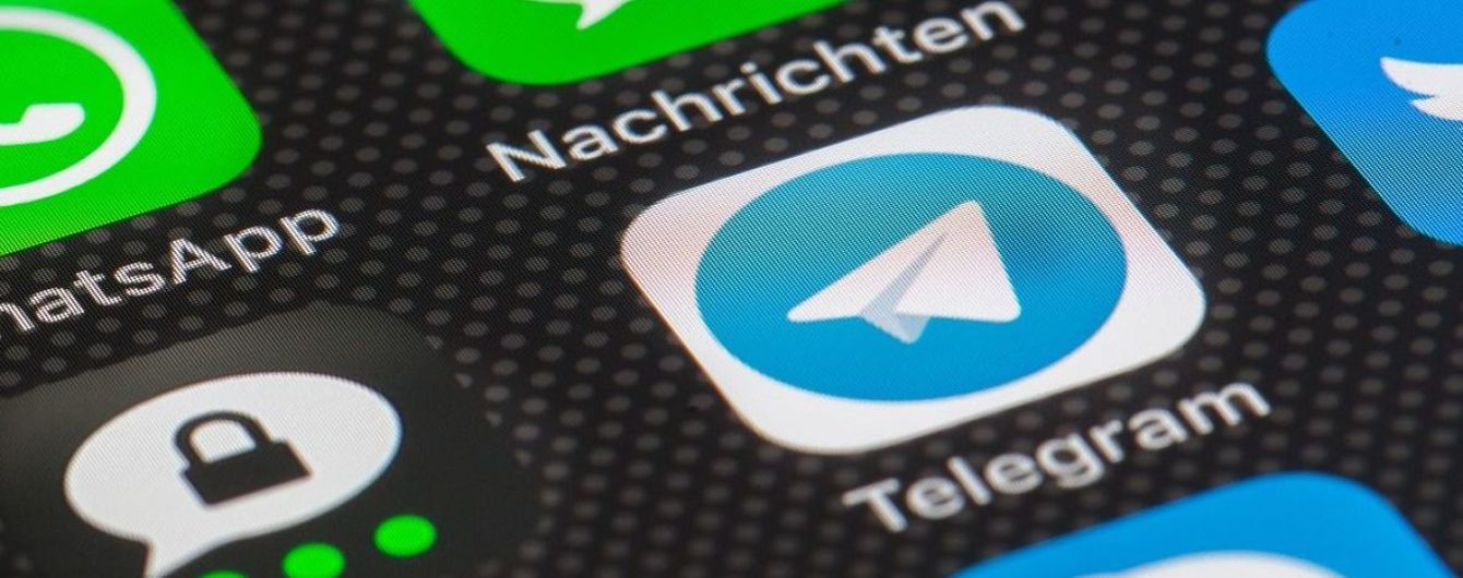 В роботі месенджера Telegram стався глобальний збій