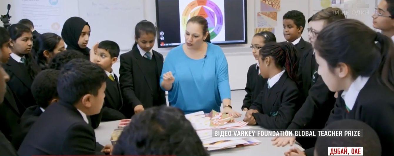 В ОАЕ назвали ім'я найкращого вчителя світу та сплатили йому мільйон доларів