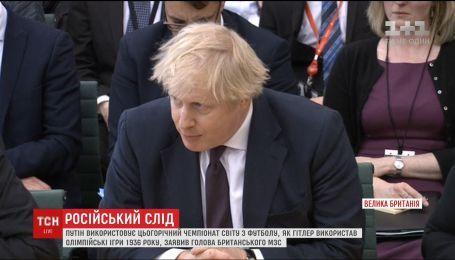 Борис Джонсон заявил о намерении Москвы использовать футбольный чемпионат как пиар-ход