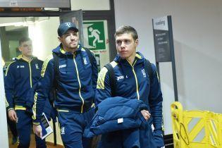 Збірна України прибула до Іспанії