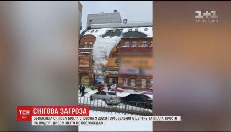У Дніпрі на людей з даху ТЦ впала обважніла снігова брила