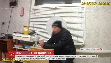 Черновицкие патрульные задержали водителя в состоянии наркотического опьянения