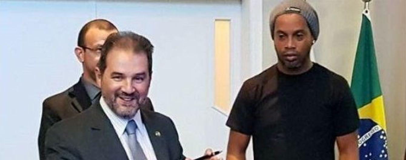 Легендарний футболіст Роналдіньо пішов у політику