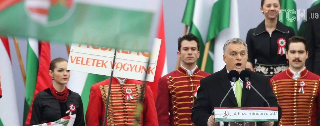 В ОБСЕ раскритиковали выборы в Венгрии, назвав условия для сторон неравными