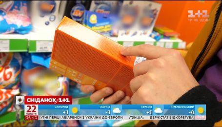 Знищують плями та здоров'я: чим небезпечні фосфати у пральних порошках