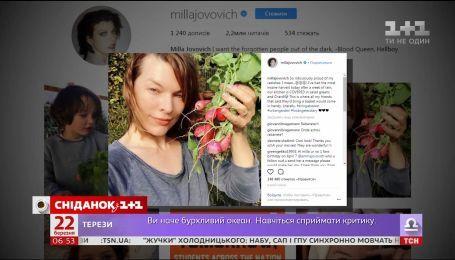 Міла Йовович похизувалася власним врожаєм редиски