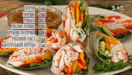 Весенние роллы с крабовыми палочками и овощами - рецепты Сеничкина