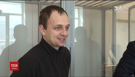 Дмитрия Суса досрочно выпустили из СИЗО