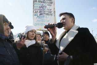 Савченко ще зранку спакувала речі до в'язниці