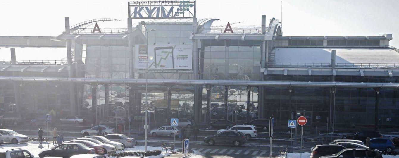 """Аэропорт """"Киев"""" переименовали в честь известного авиаконструктора"""