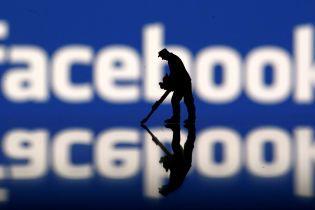 Наибольшее падение в истории: Facebook за один день потеряла более 100 млрд долларов