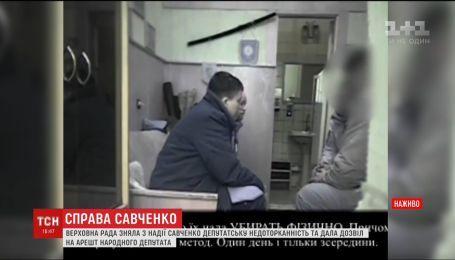 С вещами на выход. Надежду Савченко задержали