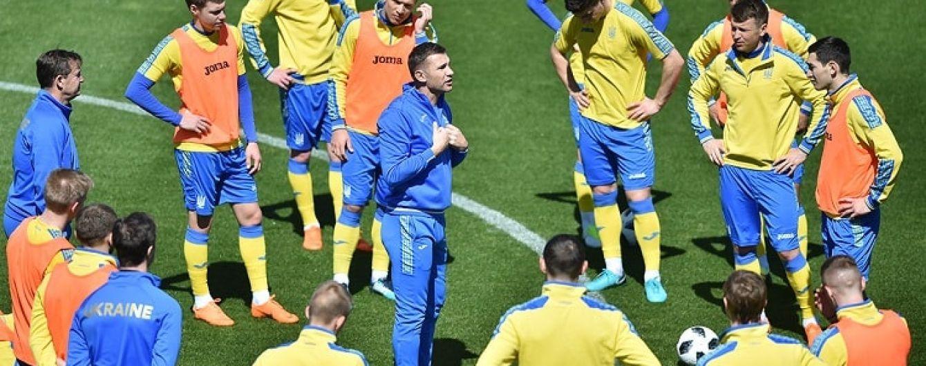 Матч збірної України проти Албанії перенесено