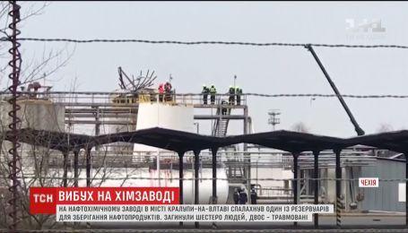На химическом заводе в Чехии произошел взрыв, есть погибшие