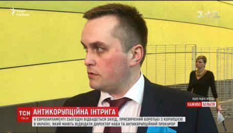 Холодницкий в Брюсселе прокомментировал скандал с прослушиванием
