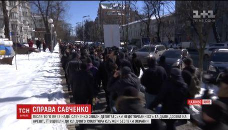 Савченко перед задержанием СБУ собрала вещи в тюрьму