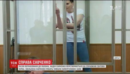 От героя до предательницы: история Надежды Савченко