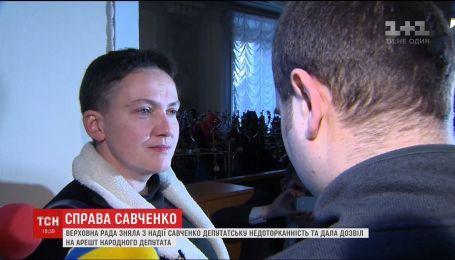 Подробности задержания Надежды Савченко