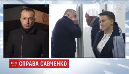 Савченко в СИЗО ждет избрания меры пресечения