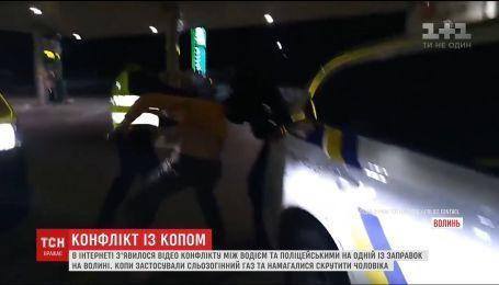 На Волыни патрульные с драками и газовым баллончиком задерживали водителя