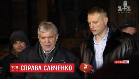 Адвокати Надії Савченко прокоментували її затримання