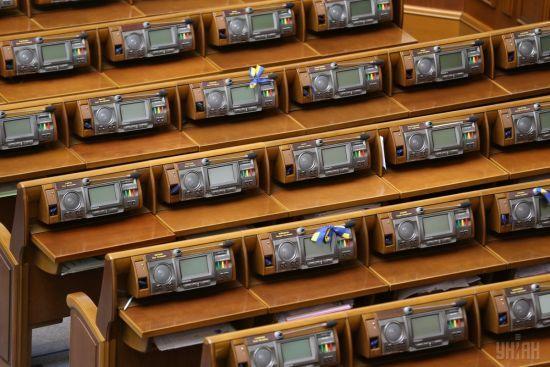 ЦВК офіційно зареєструвала вже 395 нардепів