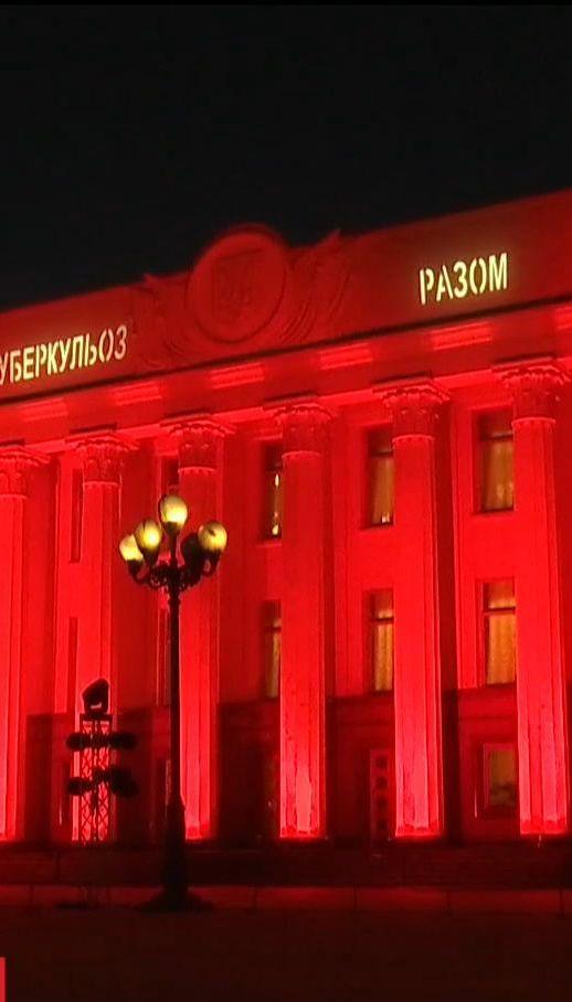 Верховную Раду подсветили красным светом