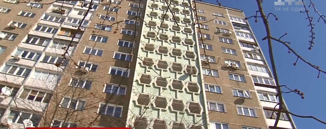 Житло і гроші Надії Савченко: квартира на Троєщині та права на книгу