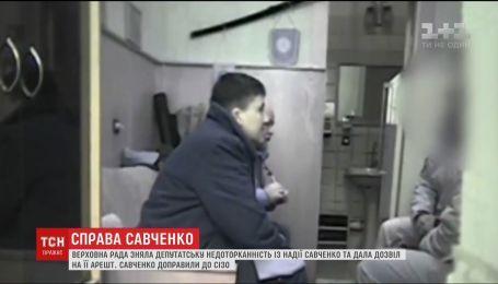 Надежда Савченко проведет ночь в изоляторе
