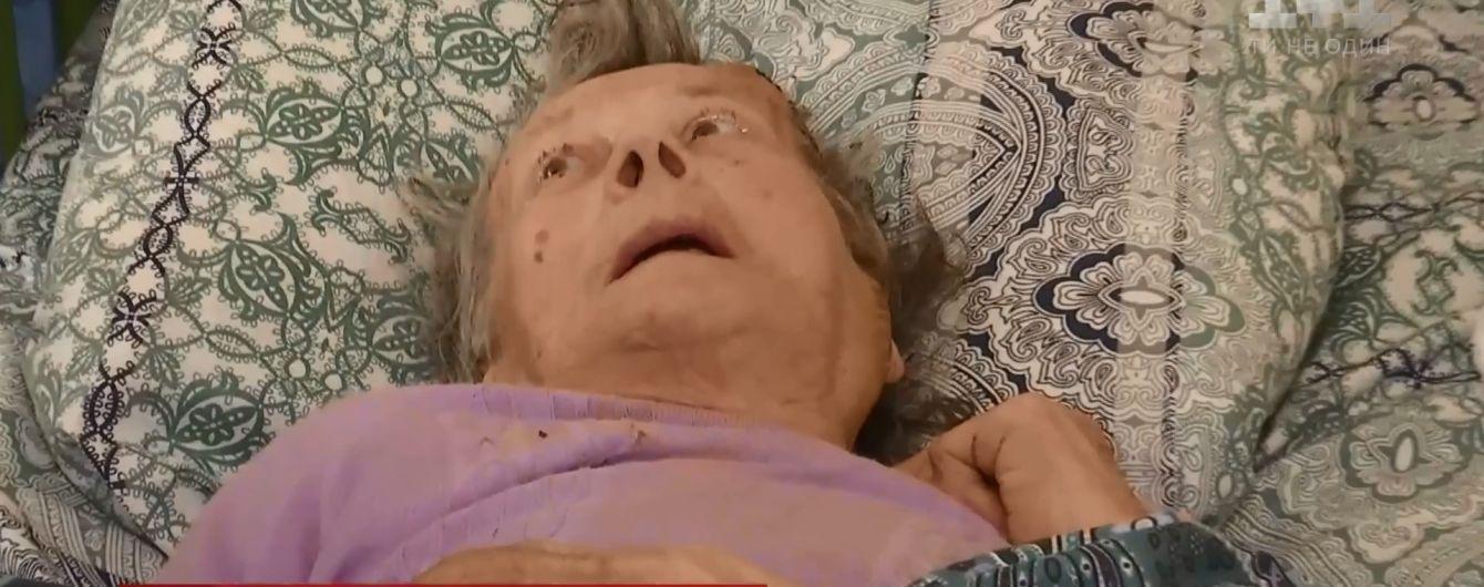 В Киеве 90-летнюю бабушку родственники бросили на девять месяцев в больнице