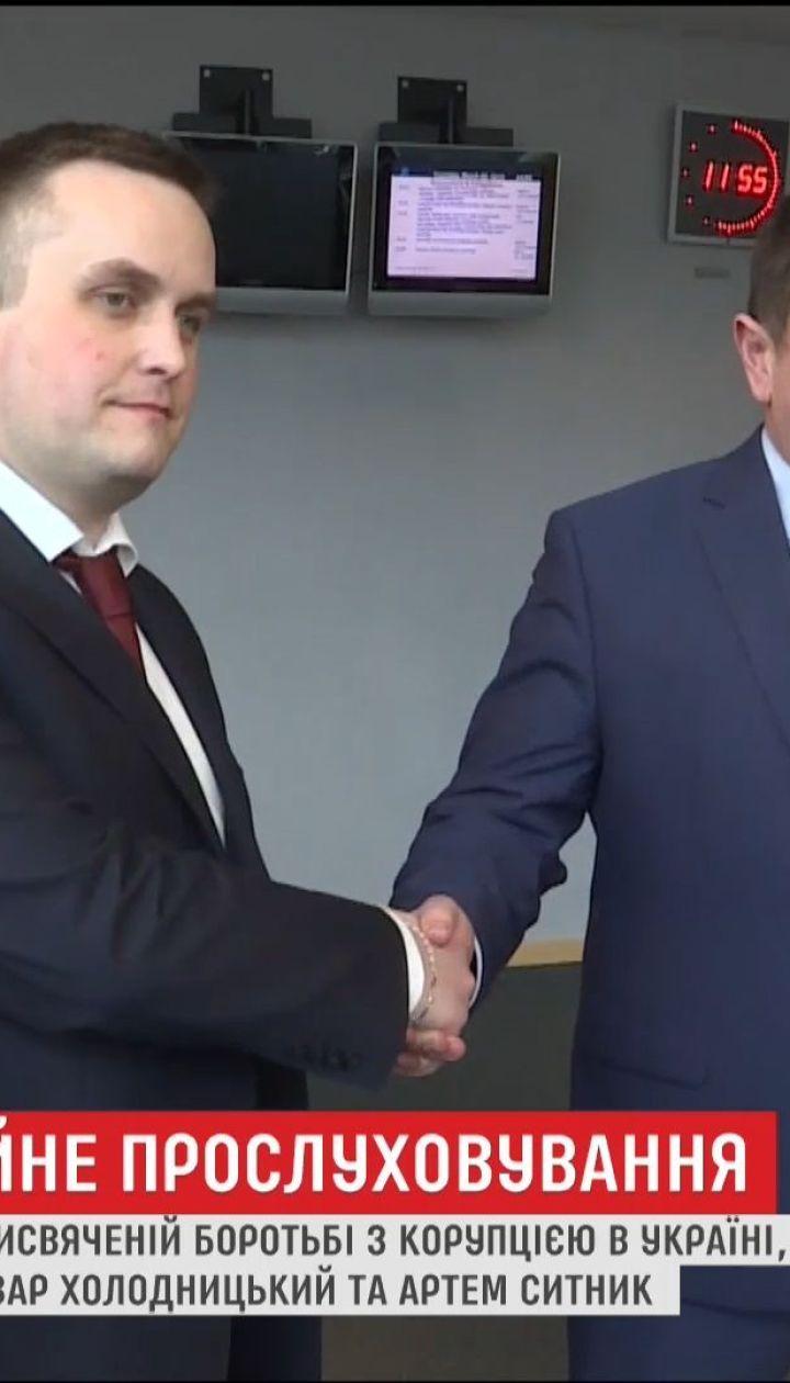 """Холодницкий согласился прокомментировать скандал с """"жучком"""" в аквариуме"""