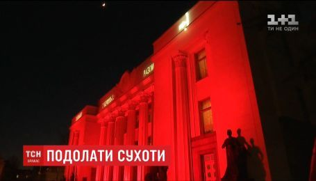 """Верховну Раду """"перефарбували"""" у червоне на честь дня боротьби з туберкульозом"""