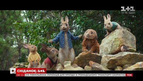 """У прокаті з'явився весняний і позитивний фільм """"Кролик Петрик"""""""
