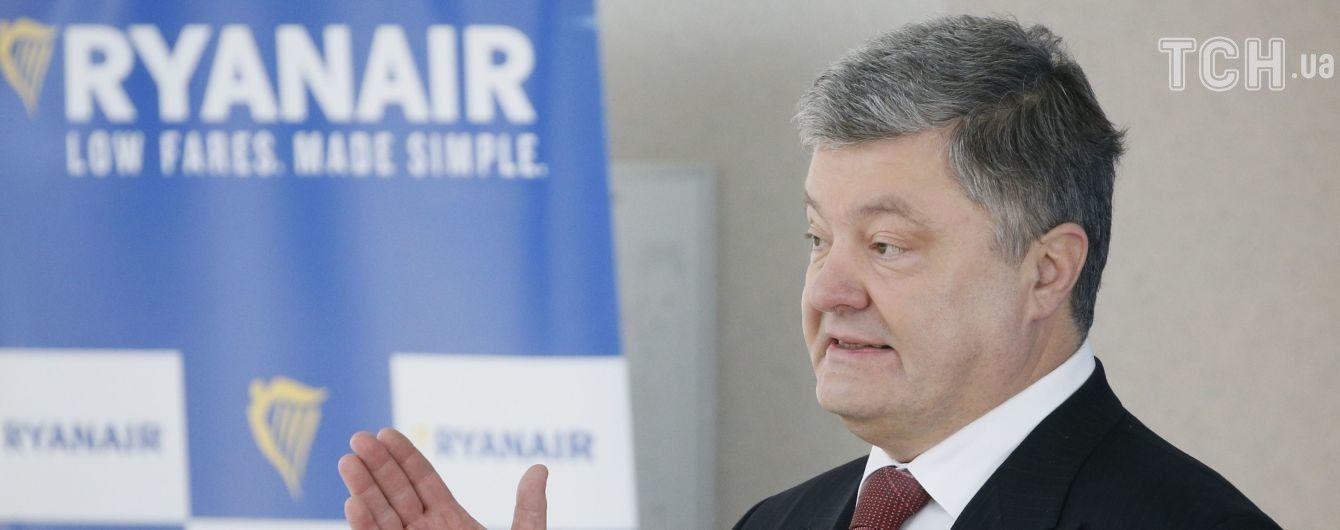 Порошенко хочет, чтобы Украина в ближайшее время оказалась в топ-50 рейтинга Doing Business