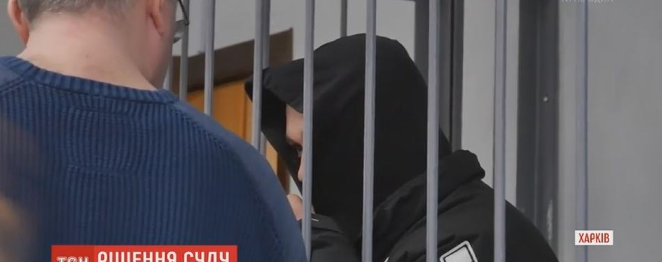 В Харькове избрали меру пресечения трем задержанным агентам российских спецслужб