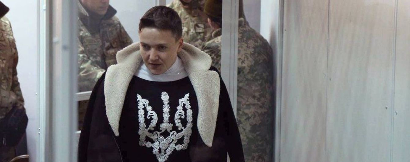 Верховний суд переніс розгляд справи Савченко-Рубана до Чернігова