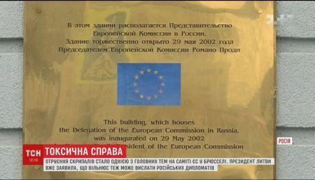 Євросоюз відкликав свого посла із Москви для консультацій