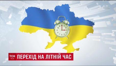 Украина переходит на новый отсчет времени