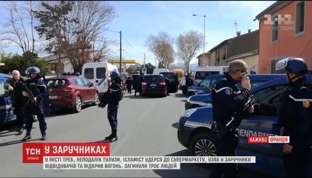 Во Франции мужчина открыл стрельбу в магазине и захватил заложников