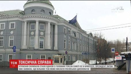 ЕС поддержал позицию Лондона по отношению к Москве