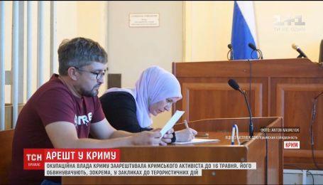 Оккупационные власти арестовали крымскотатарского активиста