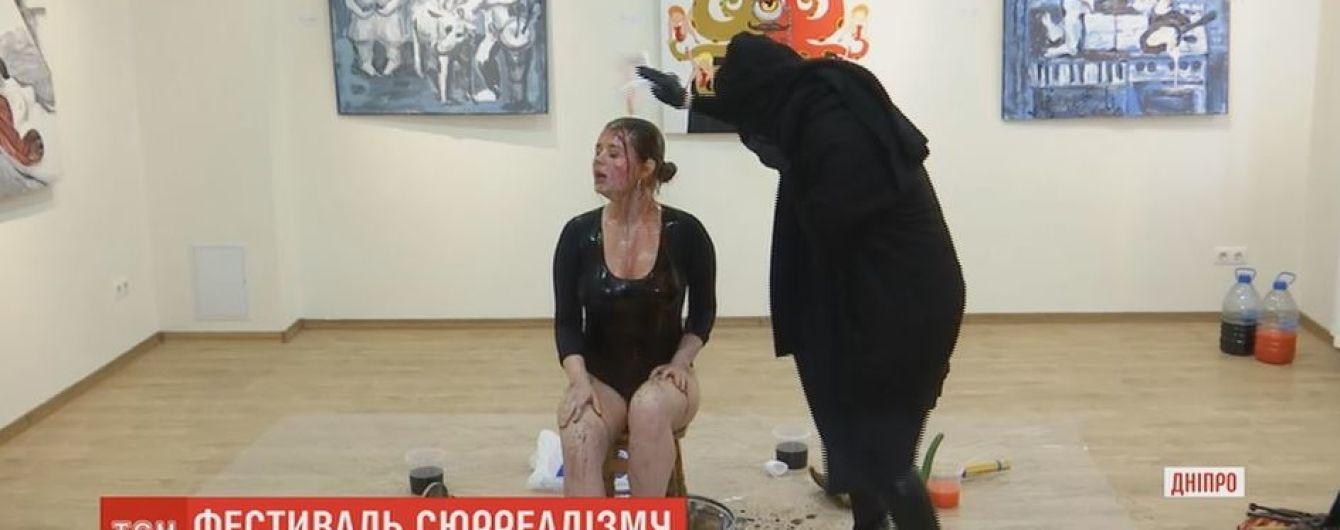 На першому фестивалі сюрреалізму у Дніпрі билися сосисками і демонстрували страждання