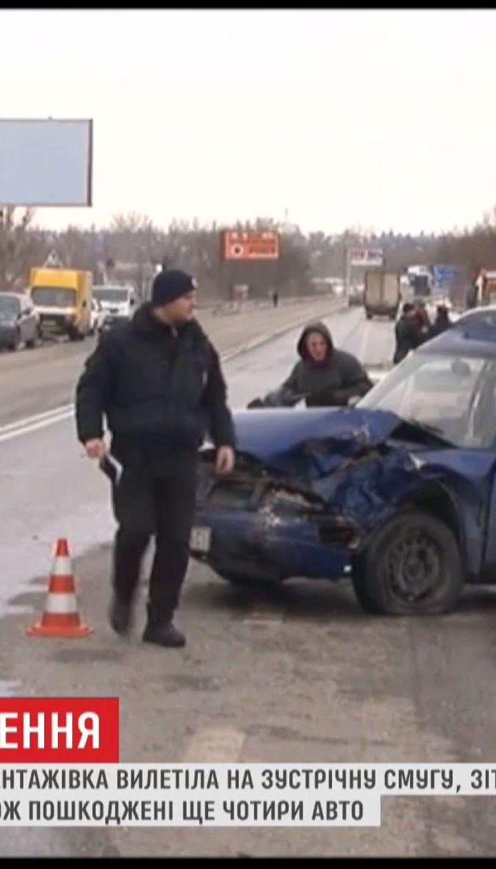 На окружной дороге в Харькове грузовик протаранил сразу пять авто
