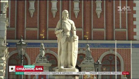 Мій путівник. Латвія - у єдності з історією та природою