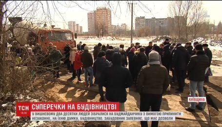 Жители Вишневого требуют прекратить строительство ЖК в зеленой зоне под Киевом