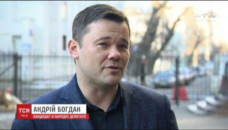 Андрей Богдан требует от ЦИК зарегистрировать его народным депутатом