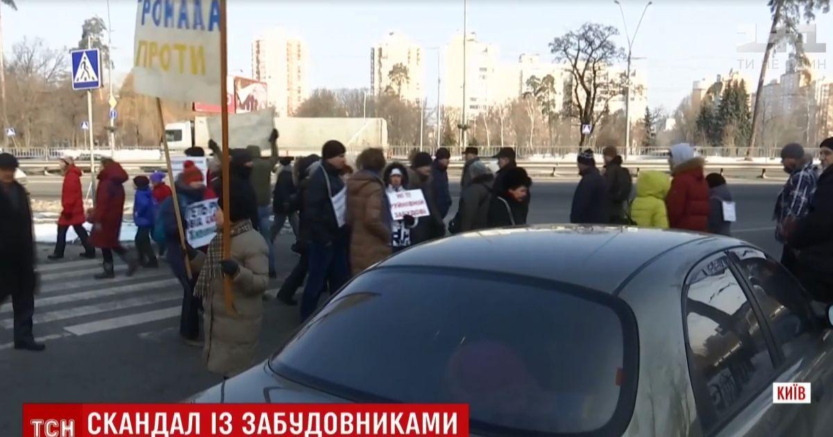 В Киеве со ссорами и стычками на час перекрыли Житомирскую трассу