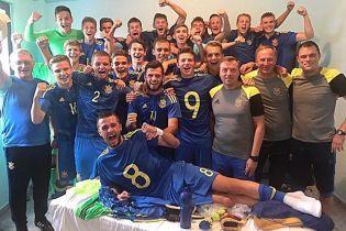 Юношеская сборная Украины совершила невероятный камбэк против Сербии в отборе на Евро-2018