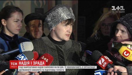 Від Героя до терориста: що відомо про версії у справі Савченко