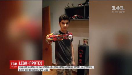 Школьник из Андорры сделал себе роботизированный протез из конструктора LEGO